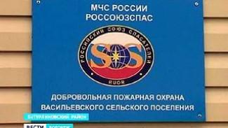 Васильевка - самое безопасное место во всем ЦФО