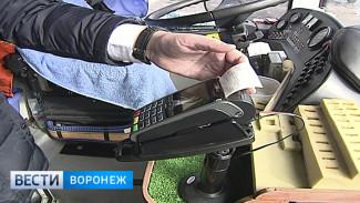 Терминалы для безналичной оплаты проезда установят во всех маршрутках Воронежа к июлю