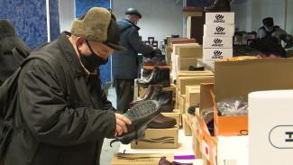 Воронежцев позвали за удобной зимней обувью из Белоруссии