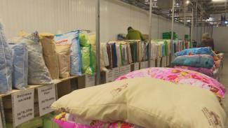 Производители текстиля из Иваново представили в Воронеже свою продукцию