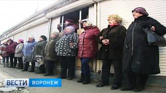Воронежские власти пообещали сохранить рынок на улице Димитрова