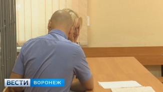 Воронежский адвокат Жанна Храпина отправится в колонию: приговор по её делу вступил в силу