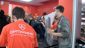 «Ситилинк» открыл второй магазин в Воронеже