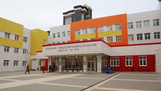 За пять лет в Воронежской области построят 40 школ