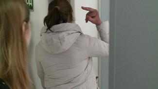 В Нововоронеже осудили многодетную мать, которая довела 1,5-годовалую дочь до реанимации