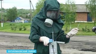 В Воронежской области отработали действия при утечке аммиака