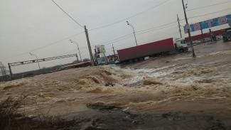 В Воронеже окружная дорога ушла под воду