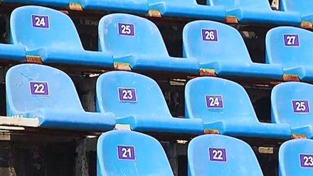 Директор воронежского «Факела» раскритиковал Центральный стадион профсоюзов