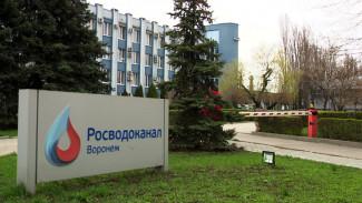 Воронежский водоканал оштрафовали на 6 млн рублей после жалоб бизнес-центра