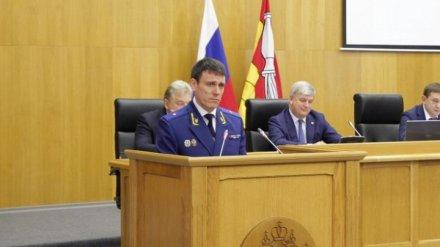 Президент назначил нового прокурора Воронежской области