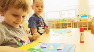 В Воронежской области разработают программу по повышению рождаемости