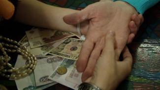 В Воронеже бабушка отдала 170 тысяч незнакомке за «избавление от порчи»