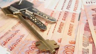 В Воронеже женщина лишилась денег, пытаясь через интернет сдать квартиру