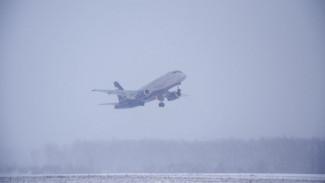 Воронежский аэропорт ночью перестал принимать и отправлять рейсы из-за снегопада