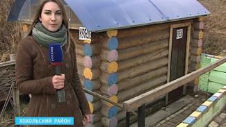 Корреспонденты «Вести-Воронеж» прошли тропами хохольских родников