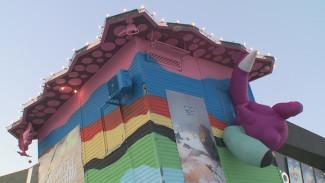 Скандал с перевёрнутой выставкой в Воронеже привёл к закрытию «дома вверх дном»