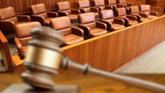 Правосудие на шестерых. Впервые в районные суды Воронежской области позвали присяжных