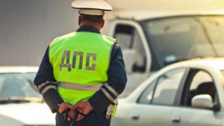 Полиция рассказала об итогах массовых проверок водителей в Воронежской области