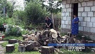 В Подгоренском районе ситуация с газификацией драматична