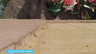 В Белогорье вандалы украли плитку с памятника погибшим в войне