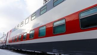 Новый двухэтажный поезд впервые отправился в рейс из Воронежа в Кисловодск
