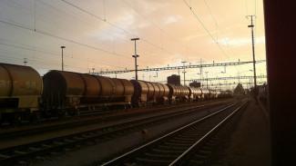 СК рассказал, как воронежский школьник получил удар током на железной дороге