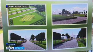 Императорские парки. Как изменится усадьба Ольденбургских под Воронежем