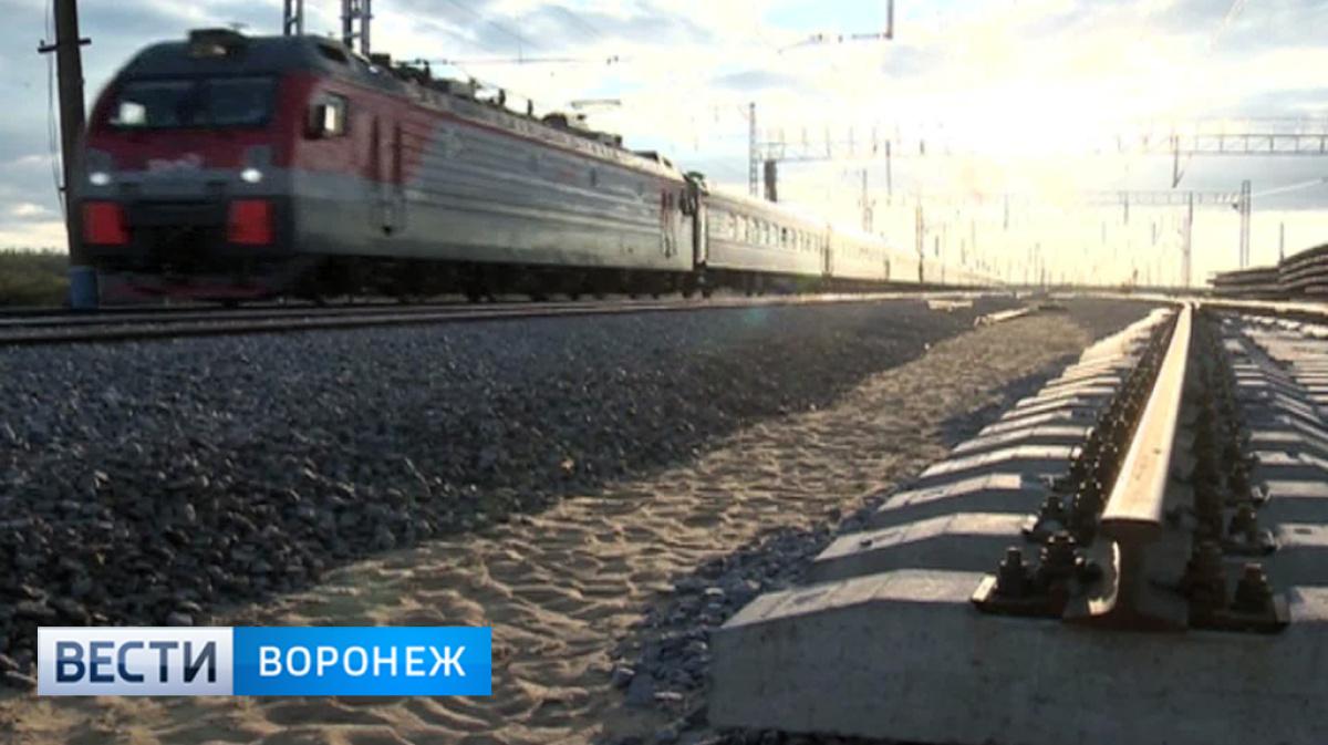для пользователя новая жд дорога в обход украины фото портсигар