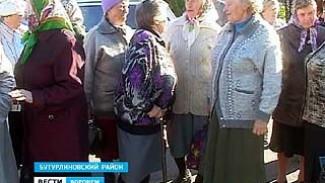 Бутурлиновские учителя снова будут обращаться в страсбурский суд