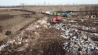 Жители воронежского райцентра пригрозили митингом из-за зловонного мусорного полигона