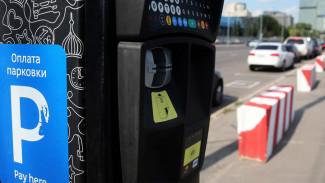 Держи карман шире. Как пользоваться платными парковками в центре Воронежа и как на них сэкономить