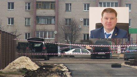 Бомба без оболочки или граната. Как и почему пытались убить главу района под Воронежем