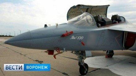 В Воронежской области рухнул военный самолёт
