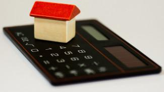 Блог о недвижимости. Как воронежцам получить налоговый вычет после покупки квартиры