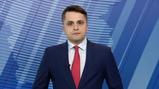 Итоговый выпуск «Вести Воронеж» 29.04.2020
