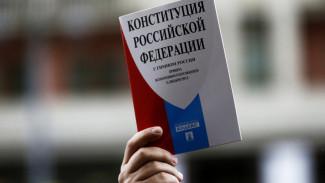 В Воронежской области началась подготовка к голосованию за поправки в Конституцию