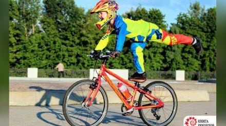 Четырёхлетний мальчик из Воронежа попал в Книгу рекордов России за смелый велотрюк
