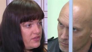 «Маму убили к моему дню рождения». Как разоблачения тренеров в Воронеже стоили женщине жизни