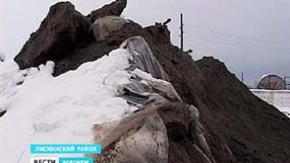 Одна из строительных компаний незаконно хранит пескосмесь в Среднем Икорце