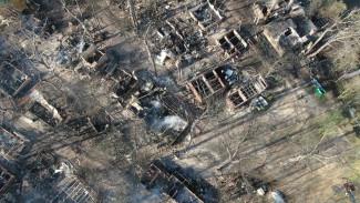 Жуткие кадры сгоревшего посёлка под Воронежем показали с воздуха
