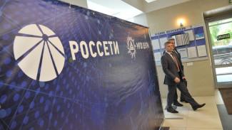 «Воронежэнерго» откроет новый флагманский центр обслуживания потребителей