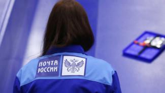В Воронеже оператор почты присвоила 440 тыс. рублей клиентки