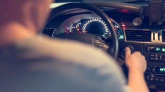 В Воронежской области чиновников наказали за поездки на служебных машинах