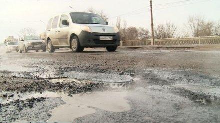 Воронежцам предложили оставить заявку на ремонт дорог в соцсети