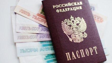 Под Воронежем на студента оформили кредит по фотографии паспорта