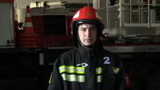 «Пожарные сбились с ног». Спасатели записали видеообращение для воронежцев