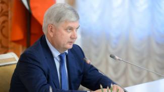 Воронежский губернатор призвал не допустить задержек зарплат во время пандемии