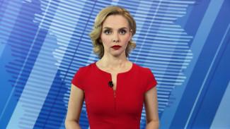 Итоговый выпуск «Вести Воронеж» 2.03.2020