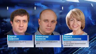 В Воронеже выпустили из изолятора задержанных по делу о взятках в 72 млн проректоров вуза