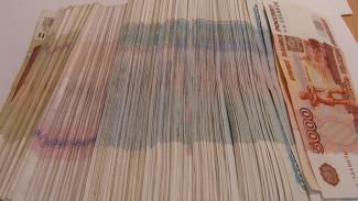 В Воронеже дошло до суда дело 16 обнальщиков, «прокрутивших» через счета 7,3 млрд рублей